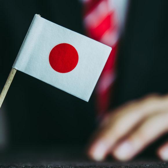Curso de Japonês